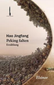 Peking falten von Hao Jingfang